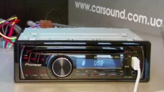 Автомагнитола Pioneer DEH-3200UB - видео-обзор (модель 2010 г.)