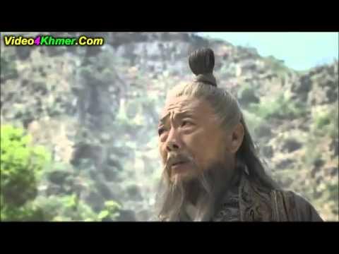 ស៊ុន អ៊ូ  Chinese Series   Sun Zi Dazhuan 1