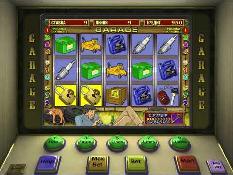 Ігрові автомати грати безкоштовно 777 слот