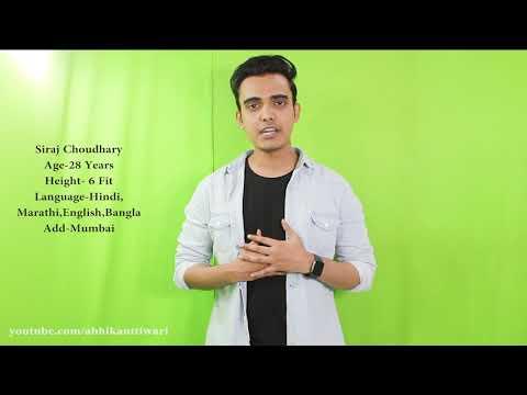 Siraj Choudhary | Intro @ Abhikant Artists Agency (AAA) | Student Of ATAI |
