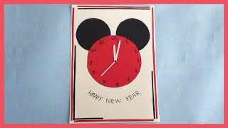 DIY HAPPY NEW YEAR GREETING CARD