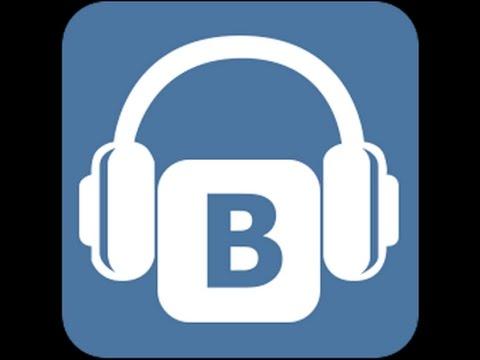 как слушать музыку без компьютера