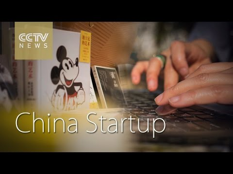 China Startup: Building a bookstore into a cultural icon