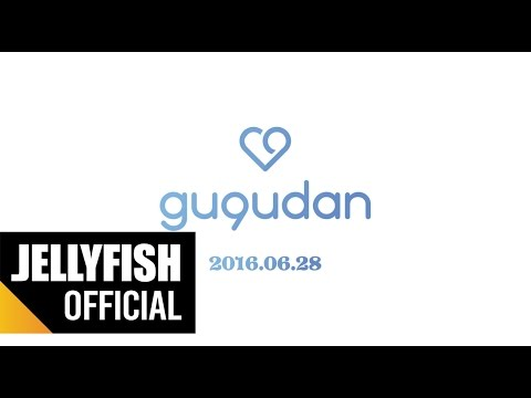gugudan DEBUT FILM #1 - Welcome to gugudan theatre