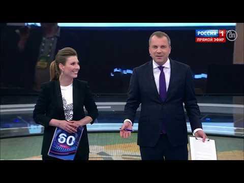 Украина в российских