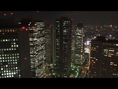 The Best Views Over Tokyo at Tokyo Metropolitan Government Building
