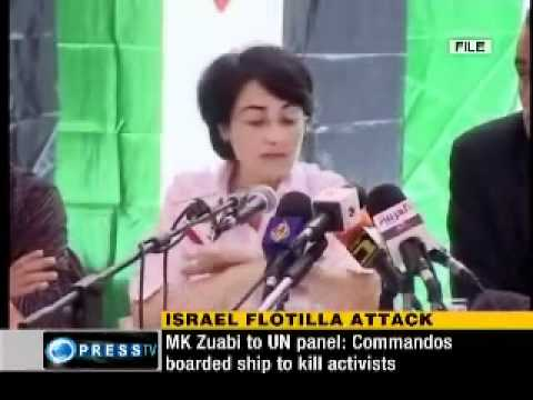 MK Haneen Zoabi : israeli troops came to kill Activists.