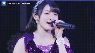 アプカミ#95 Live at 日本武道館 2017/11/20.