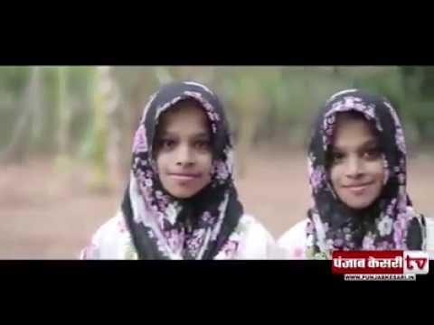 Download Village full of twins amazing india