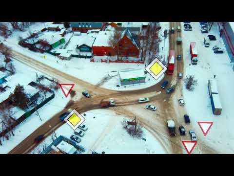 Взаимоуважение на дороге: нерегулируемый перекресток