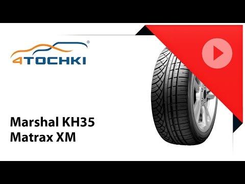 Matrac XM KH35