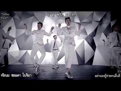 [karaoke thaisub]MAMAMA - Tasty