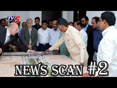Amaravati Design Dilemma | News Scan #2 TV5 News