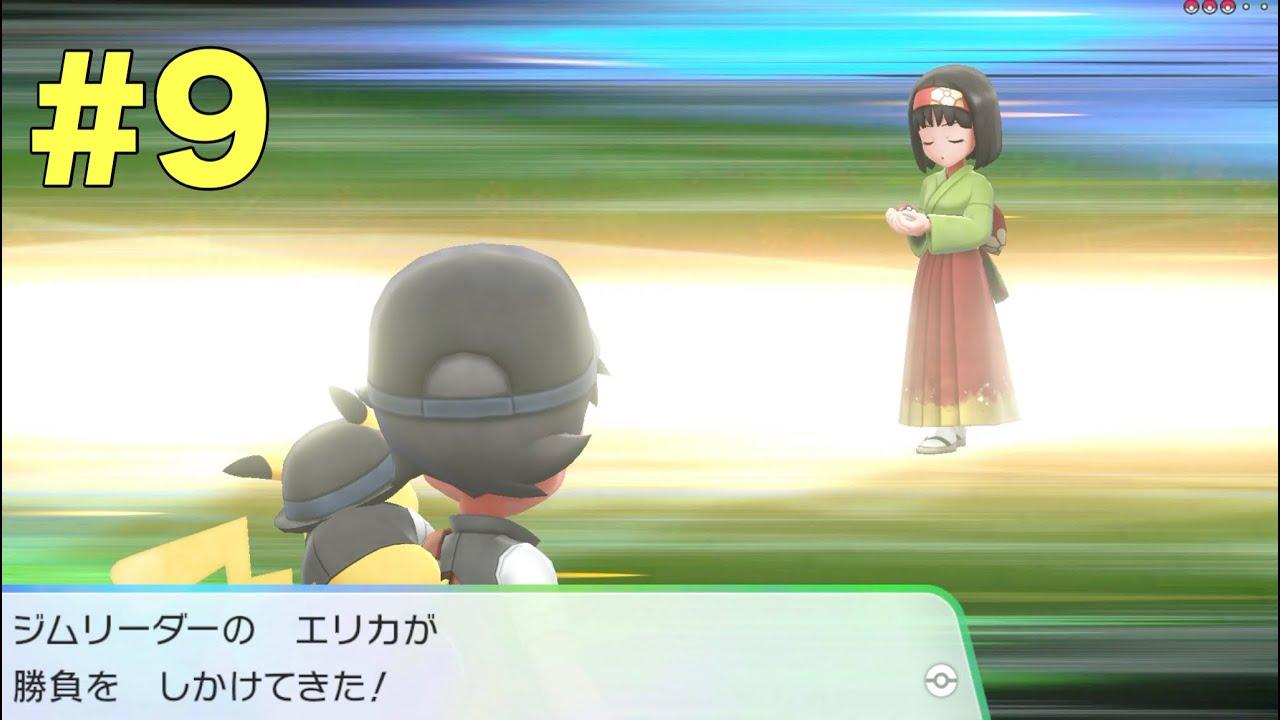 と ポケモン go 2 チャレンジャー 人 対戦 チャレンジャー 2