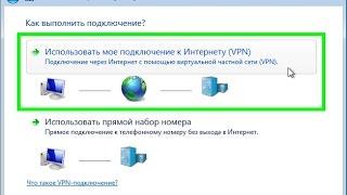 Как подключить Интернет на Windows 8(, 2015-01-15T10:07:39.000Z)