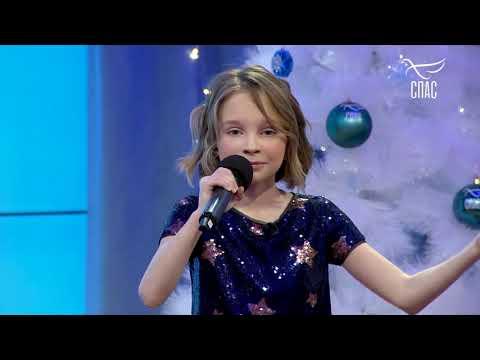 ВИКА СТАРИКОВА - ЧУДАК (СПЛИН) - По дороге в Рождество (телеканал СПАС)