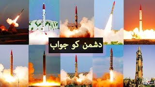 Pakistan's answer to COLD Start | pak army - missiles - pak ssg is no.1 in the world | BackStory