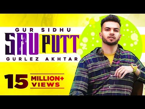 Sau Putt  Lyrics | Gur Sidhu, Gurlej Akhtar Mp3 Song Download