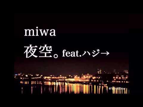 miwa feat.ハジ→ 夜空。