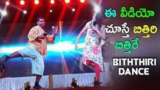 బిత్తిరి సత్తి డాన్స్ అరిపించాడు || Must Watch Video : Bithiri Sathi Latest Funny Videos 2017