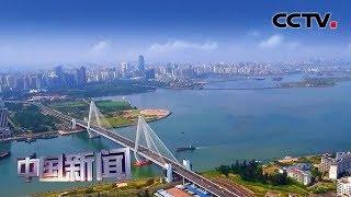 [中国新闻] 中国推进社会性流动体制机制改革 | CCTV中文国际