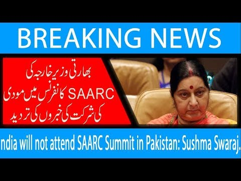 India will not attend SAARC Summit in Pakistan: Sushma Swaraj | 28 Nov 2018 | Headlines | 92NewsHD