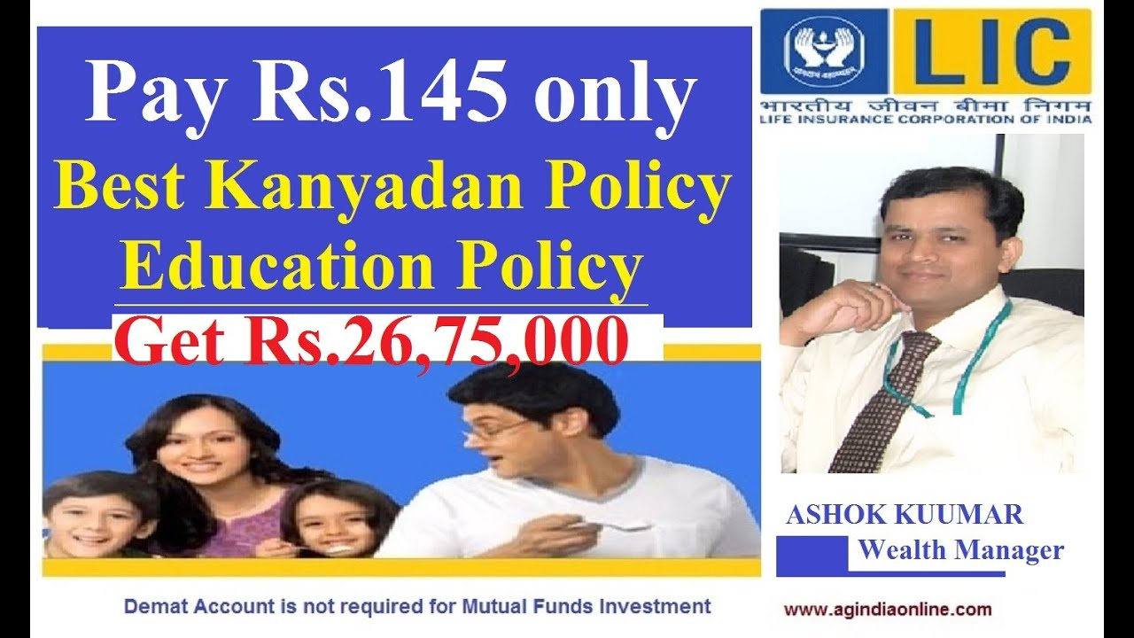 LIC Kanyadan Policy | Education Policy | LIC best plan for ...