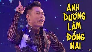 Hài Kiều Minh Tuấn - Anh Dương Lâm Đồng Nai | Liveshow em chưa 18