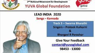 YUVA Global Foundation- Lead India 2020 Kannada Songs - Track 3