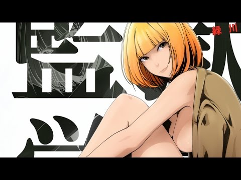 Prison School OP [Ai no Prison] (Jackie-O Russian Full-Version)