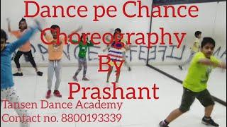Kids dance choreography / Dance pe Chance | Bollywood |Choreography by Prashant