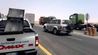 THE FALLEN TRUCKER 2 (truckers nightmare)