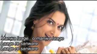 OFFICIAL: 'Manwa Laage' Song LYRICS Happy New Year