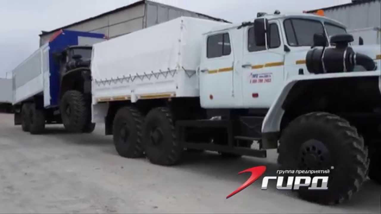 Эвакуационный транспортер ооо гранд транспортер вакансии
