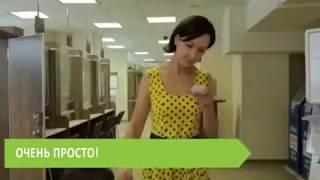 Ксения Кондакова в ролике МФЦ