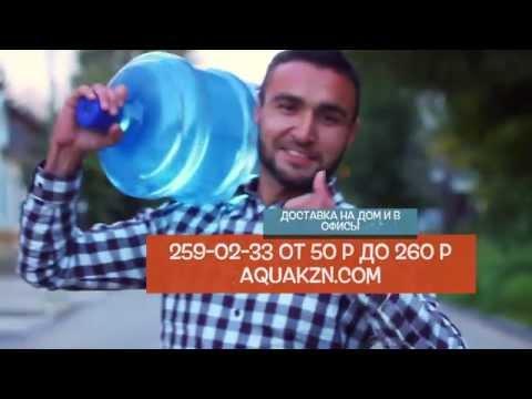 AQUAMAN - питьевая вода Premium класса