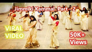 Jimmiki Kammal Special Dance Part - 2 | Sheril