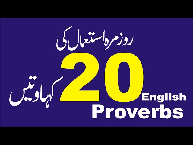 20 English Proverbs For Daily Use With Urdu Translation || Everyday Sentences 10 || StepForward