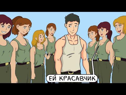 Мультфильм про мальчика в армии