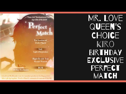 Mr. Love Queen's Choice (MLQC) | Kiro's Birthday Exclusive! | Perfect Match from YouTube · Duration:  2 minutes 17 seconds