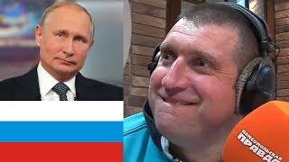 Дмитрий ПОТАПЕНКО - Прямая линия с Путиным: обещания и надежды-2018