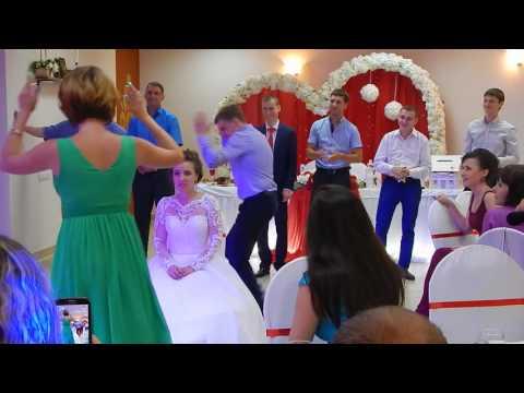 танец свидетельницы на свадьбе - Смотреть видео без ограничений
