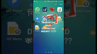 Live nettv apk new version videos / InfiniTube
