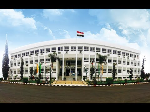 INTRO Egyptian Petroleum Research Institute