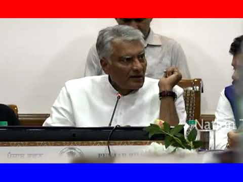 Press Conference by Sunil Jakhar In Chandigarh !