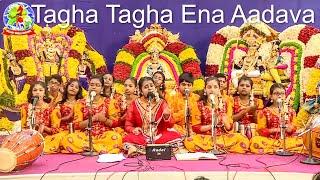 Tagha Tagha Ena Aadava By V.Shrimathmica & Group