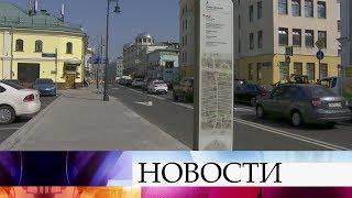 видео График работы исторического музея в москве