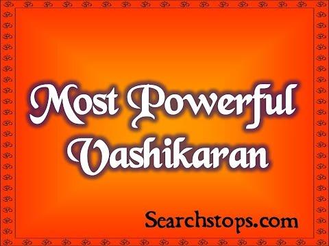 Kleem Mantra for Love - Vashikaran mantra for love Attraction - Love Mantra