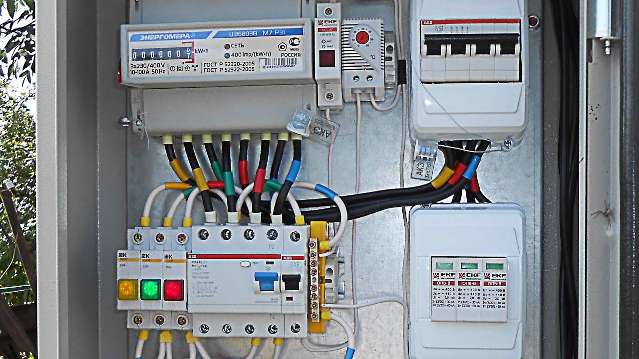 Сборка щита учета электроэнергии 220в своими руками фото 46