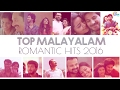 Download Top Malayalam Love Songs 2016 | Nonstop Romantic Songs Audio Playlist MP3 song and Music Video